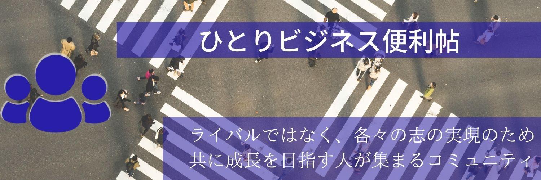 title_header_04