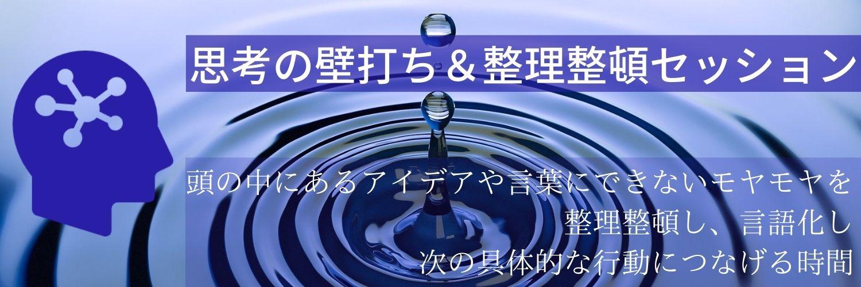 title_header_1